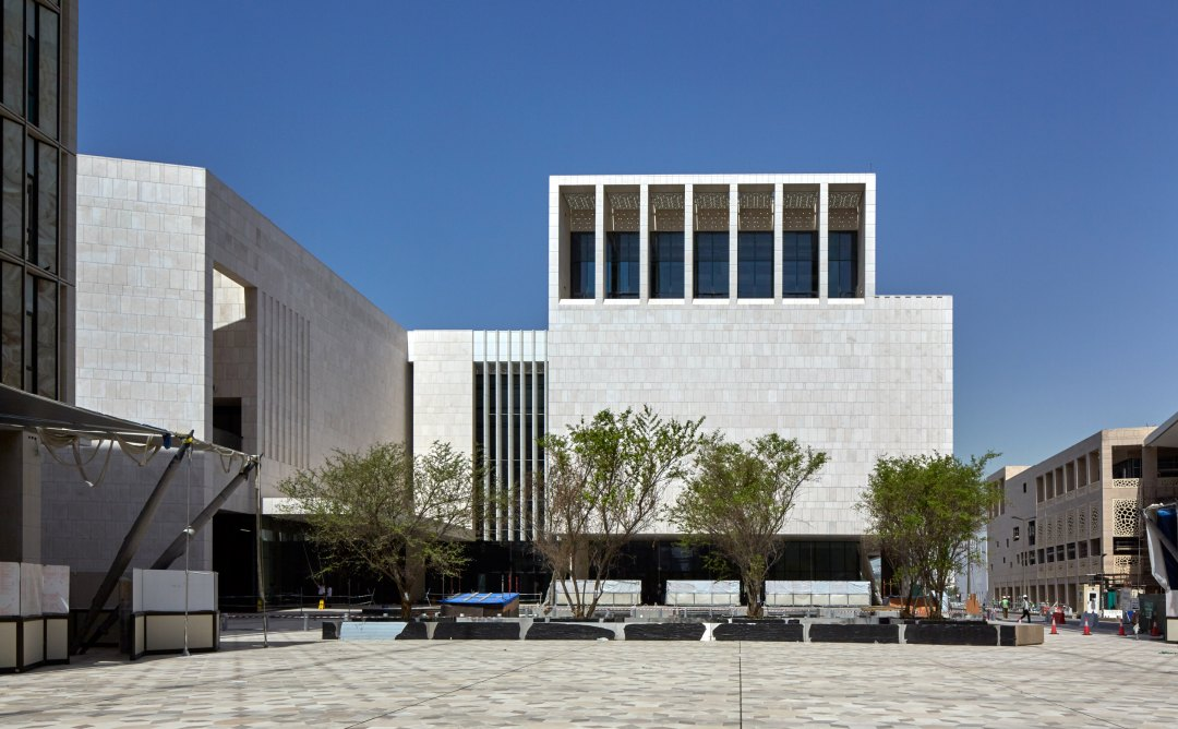 Cultural Forum receives the 2018 International Architecture Award